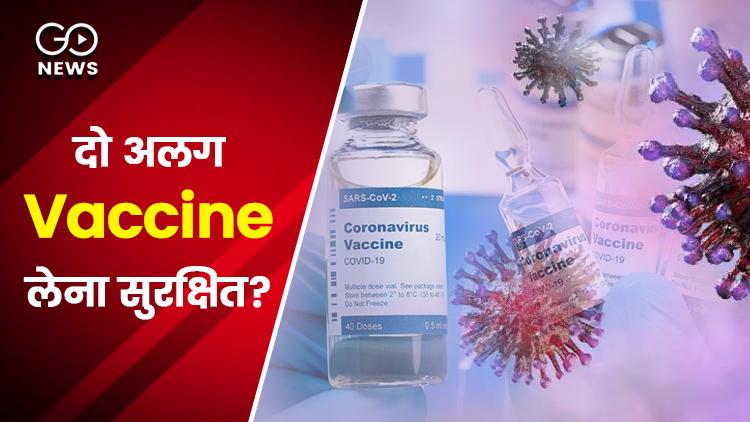 What Happens When You Mix 2 Vaccine Shots?
