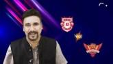 IPL 2020 Match 43: Sunrisers Hyderabad Vs Kings XI