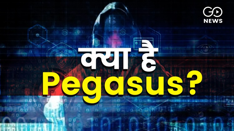 What is Pegasus, the spyware that 'hacked' the pho