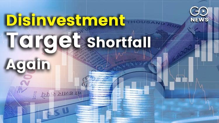 Disinvestment Targets Unmet