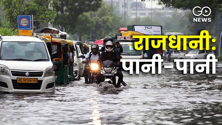 Heavy Downpour in Delhi Snags Daily Life