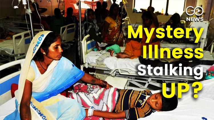 UP Mystery Illness Firozabad