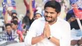 Hardik Patel Surprises BJP Ahead Of Civic Polls, S