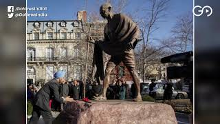 Mahatma Gandhi Statue Vandalised In Washington DC