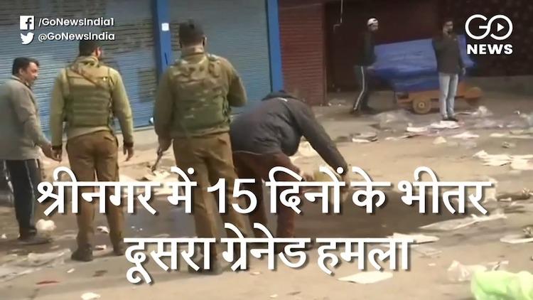 One Killed, 15 Injured In Grenade Attack In Srinag