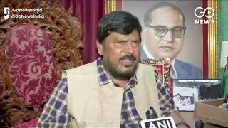 JUST IN: Ramdas Athawale On Maharashtra Politics