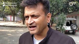 """JDU Leader Calls Prashant Kishor """"Coronavirus"""" For"""