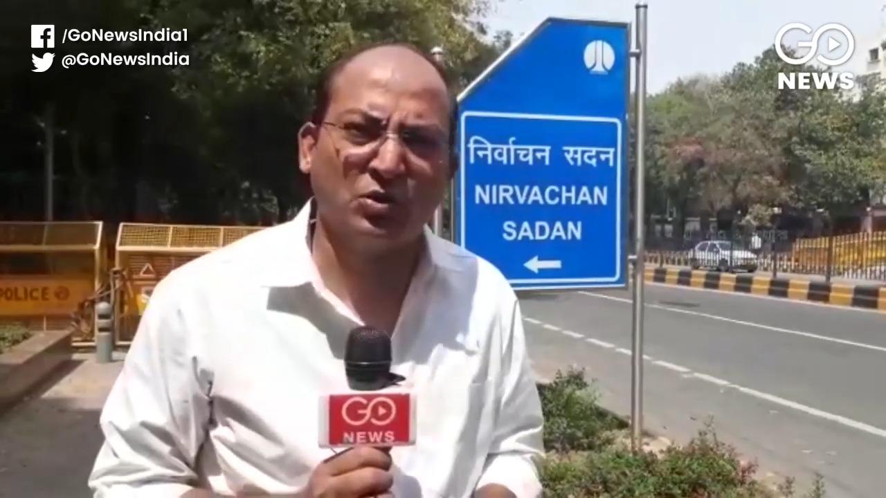 Rajya Sabha Elections Postponed Amid Coronavirus L