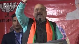Amit Shah On Delhi Results: Hate Speeches May Have