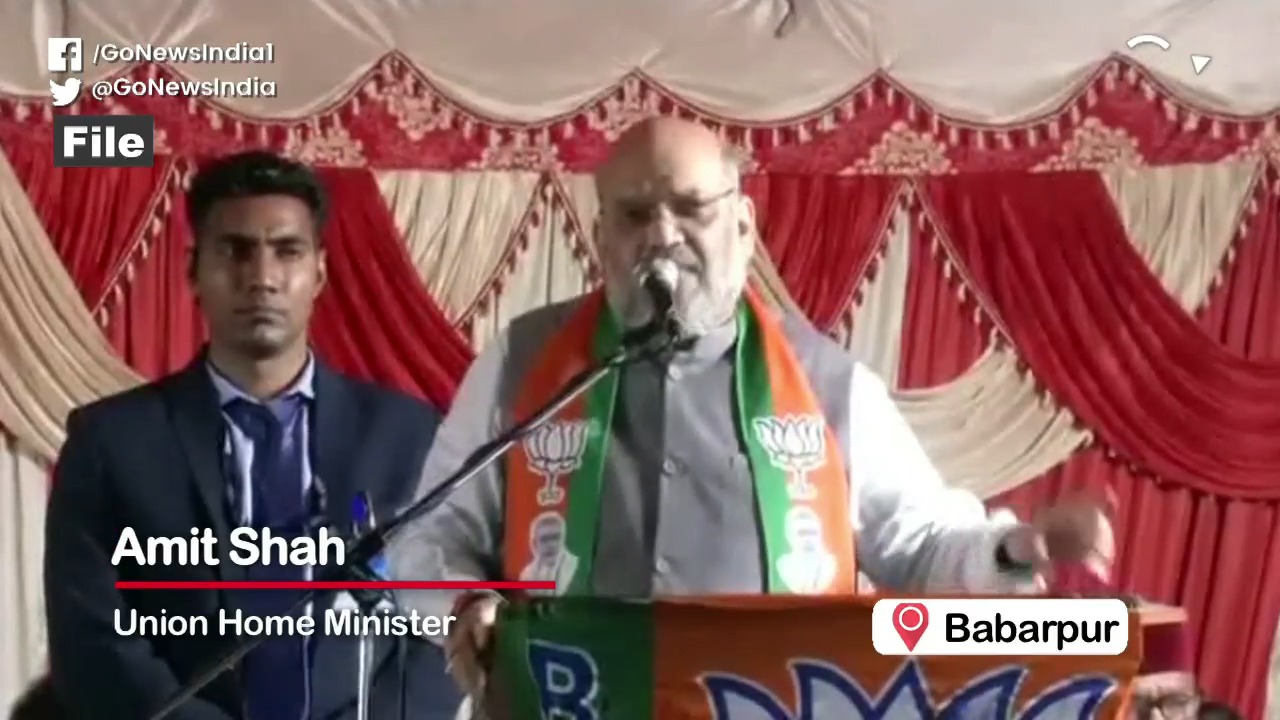 Home Minister Amit Shah appealed for one country,