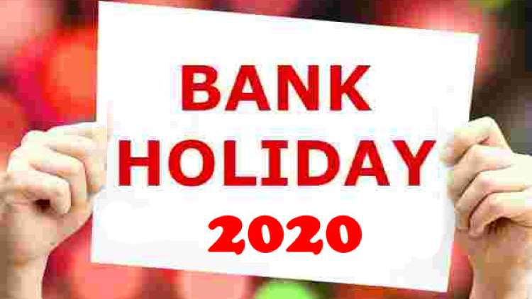 Bank Holidays In August 2020: Banks May Remain Clo
