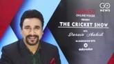 IPL 2020: Rajasthan Royals Vs Chennai Super Kings