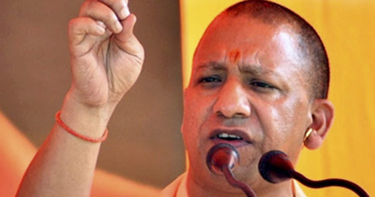 Raising 'Azadi' Slogans Is Sedition: Yogi Adityana
