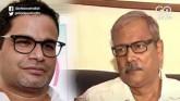 Blow To TMC Ahead Of Amit Shah's Visit, 4 Quit Par