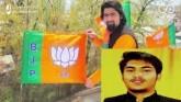 J&K: BJP Leader, 2 Family Members Shot Dead In Ban