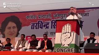 Delhi Polls: Rahul Attacks BJP, AAP Over Unemploym