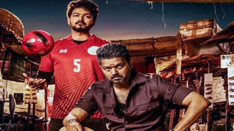 'Bigil' Becomes Highest Grossing Tamil Film In Tam