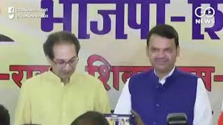 BJP- Shivsena's Seat Sharing Arithmetic For Mahara