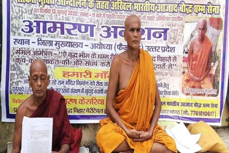 UP: Buddhist Monks Stage Protest In Ayodhya, Deman