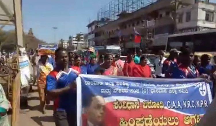 Landless Dalits agitate against CAA-NRC