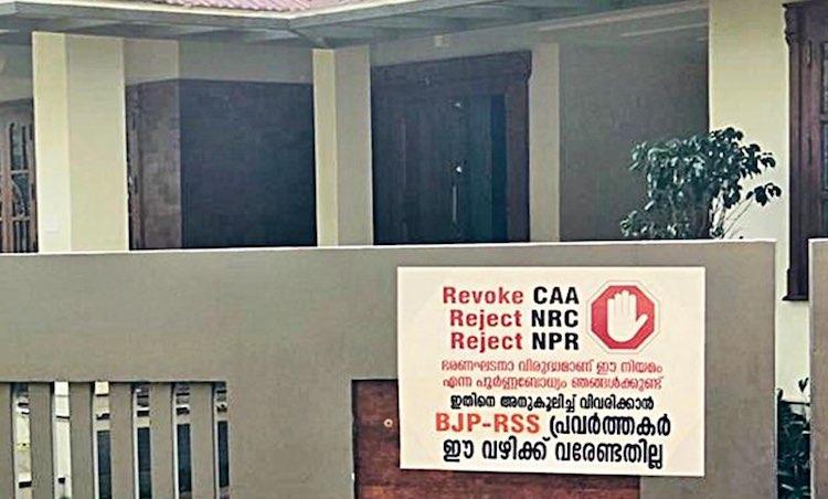 BJP-RSS entry ban in Kerala's Kozhikode, people pu