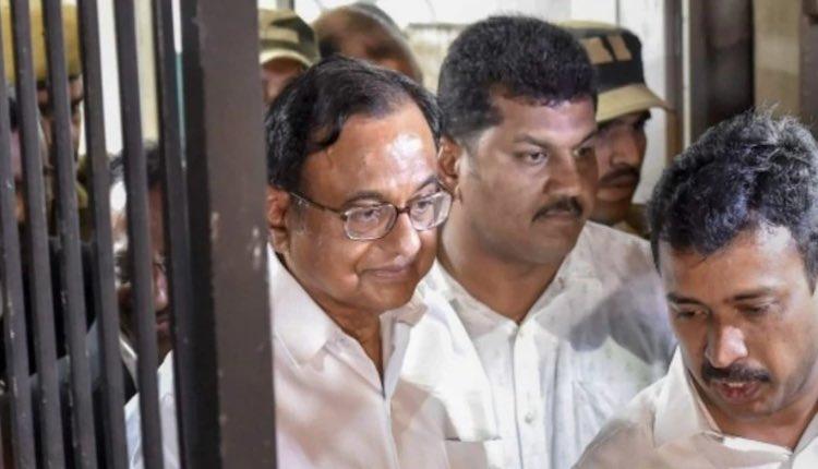 Supreme Court granted Chidambaram bail with condit