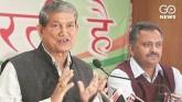 Winter Session Of Uttarakhand Assembly Begins, MLA