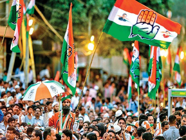 Congress: 'Bharat Bachao' Rally To Address Masses