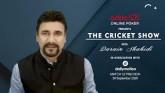 IPL 2020: Rajasthan Royals Vs Kolkata Knight Rider