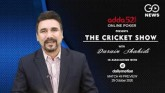 IPL 2020 Match 49: Chennai Super Kings Vs Kolkata