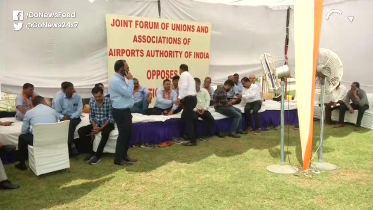 AAI Employees On Hunger Strike Against Airport Pri
