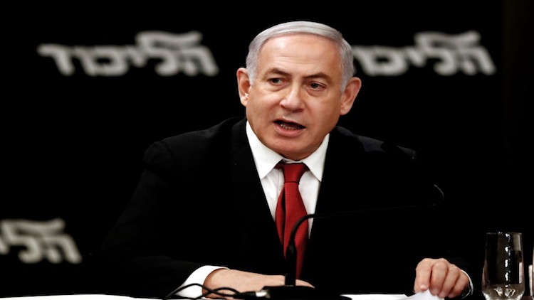 Israel's Netanyahu Fails To Form Govt For 2nd Time