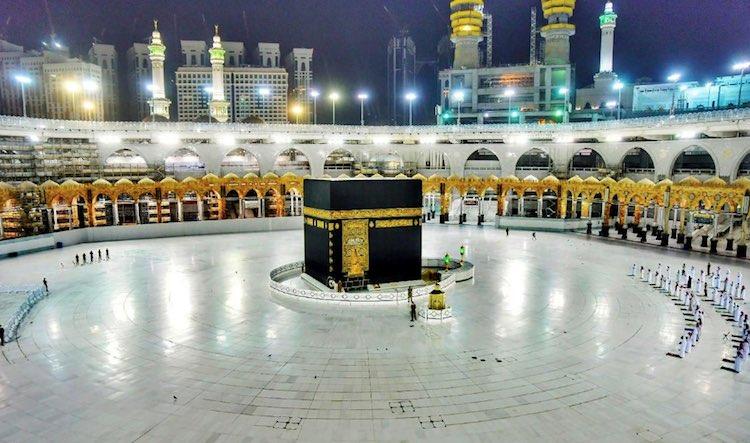 Saudi Arabia Announces New Restrictions For Haj, P
