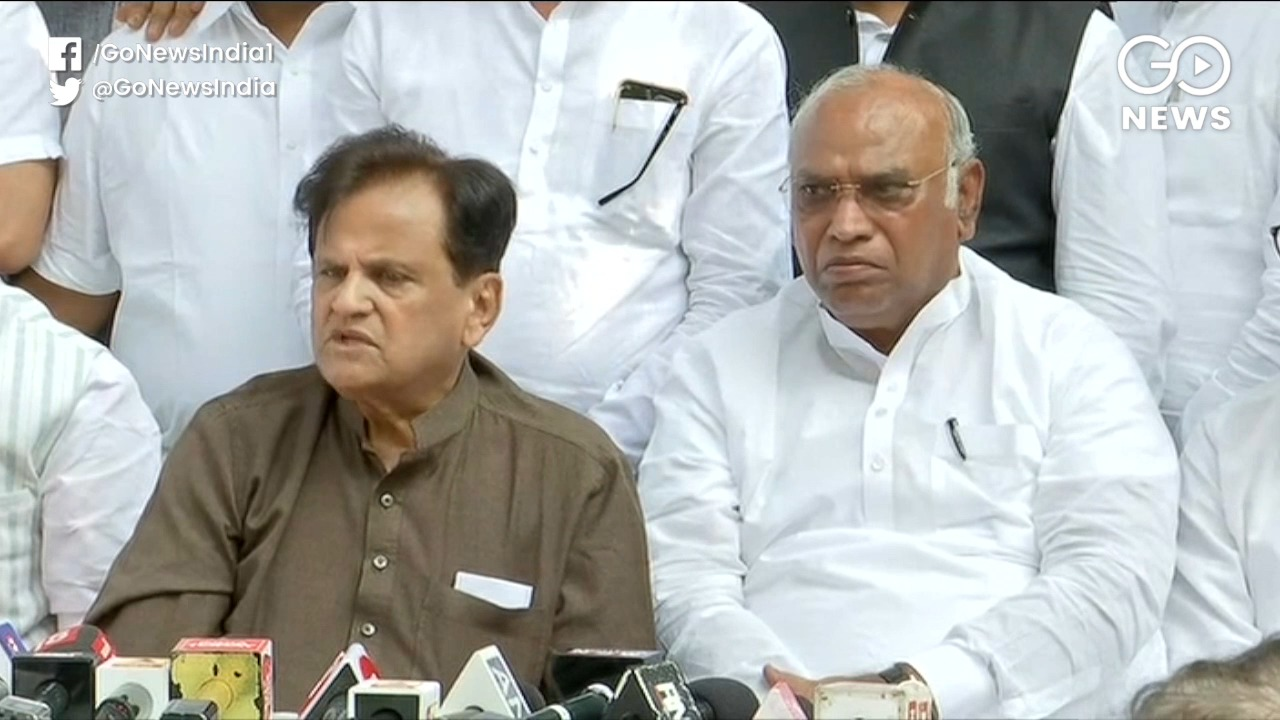 Ahmed Patel: Dark Day In History Of Maharashtra