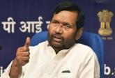 Union Minister Ram Vilas Paswan Passes Away, Funer