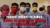 Pravasi Bharatiya Divas: Lakhs Of Indians In Kuwai