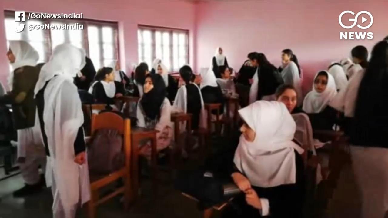 Kashmir Schools Reopen After Months Of Lockdown