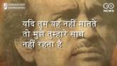 Remembering Sarveshwar Dayal Saxena: A Doyen Of Hi