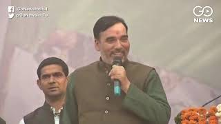 Gopal Rai: Parties Who Played Hate Politics Have L