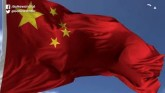 Can China Be Hurt By Tightening Bidding Regulation