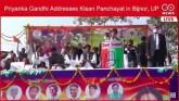 LIVE: Priyanka Gandhi Addresses Kisan Panchayat