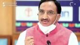 Sonia Gandhi's CMs Meet: States Agree To File Revi