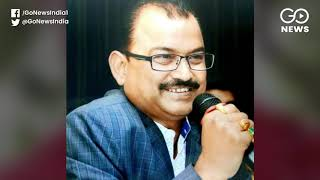 Chhattisgarh IAS Officer Suspended Over Rape Charges
