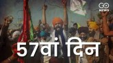 Day 57 Of Farmers' Protest: Deadlock Continues