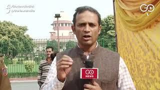 Maharashtra: Supreme Court Orders Floor Test On No