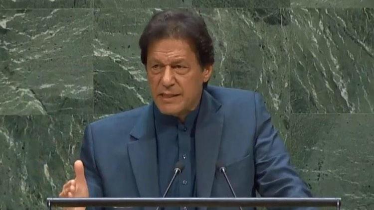 FATF Retains Pakistan On 'Grey List'