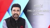 IPL 2020: Mumbai Indians Vs Chennai Super Kings (P