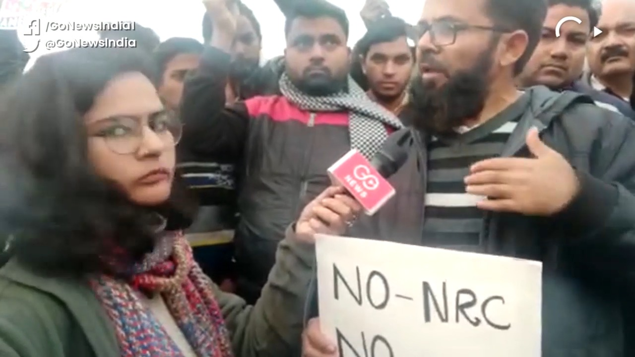Jamia Students Continue Protest Against CAA