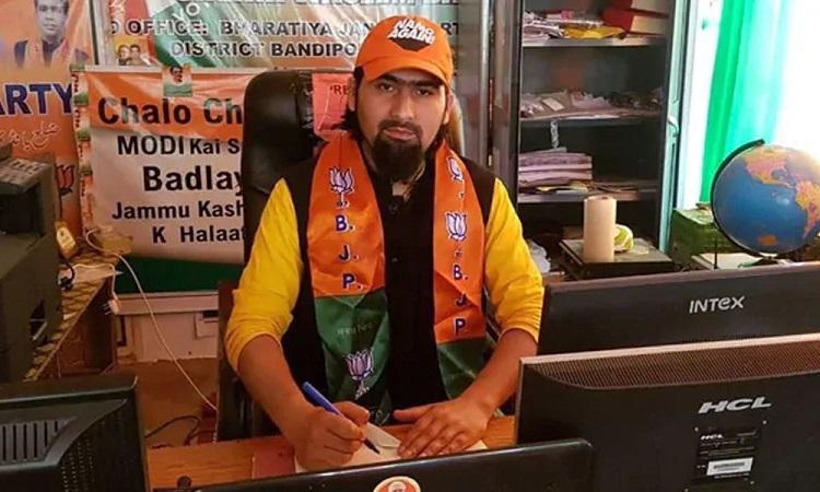 Jammu and Kashmir: Postpaid Mobile Services tone i