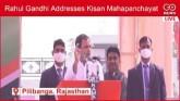 LIVE:  Rahul Gandhi addresses Kisan Mahapanchayat